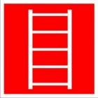 Пожарная лестница
