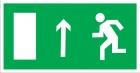 Направление к эвакуационному выходу прямо