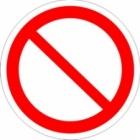 Запрещение (прочие опасности или опасные действия)