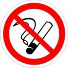 Запрещается курить